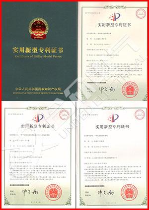 工频耐压试验装置 证书