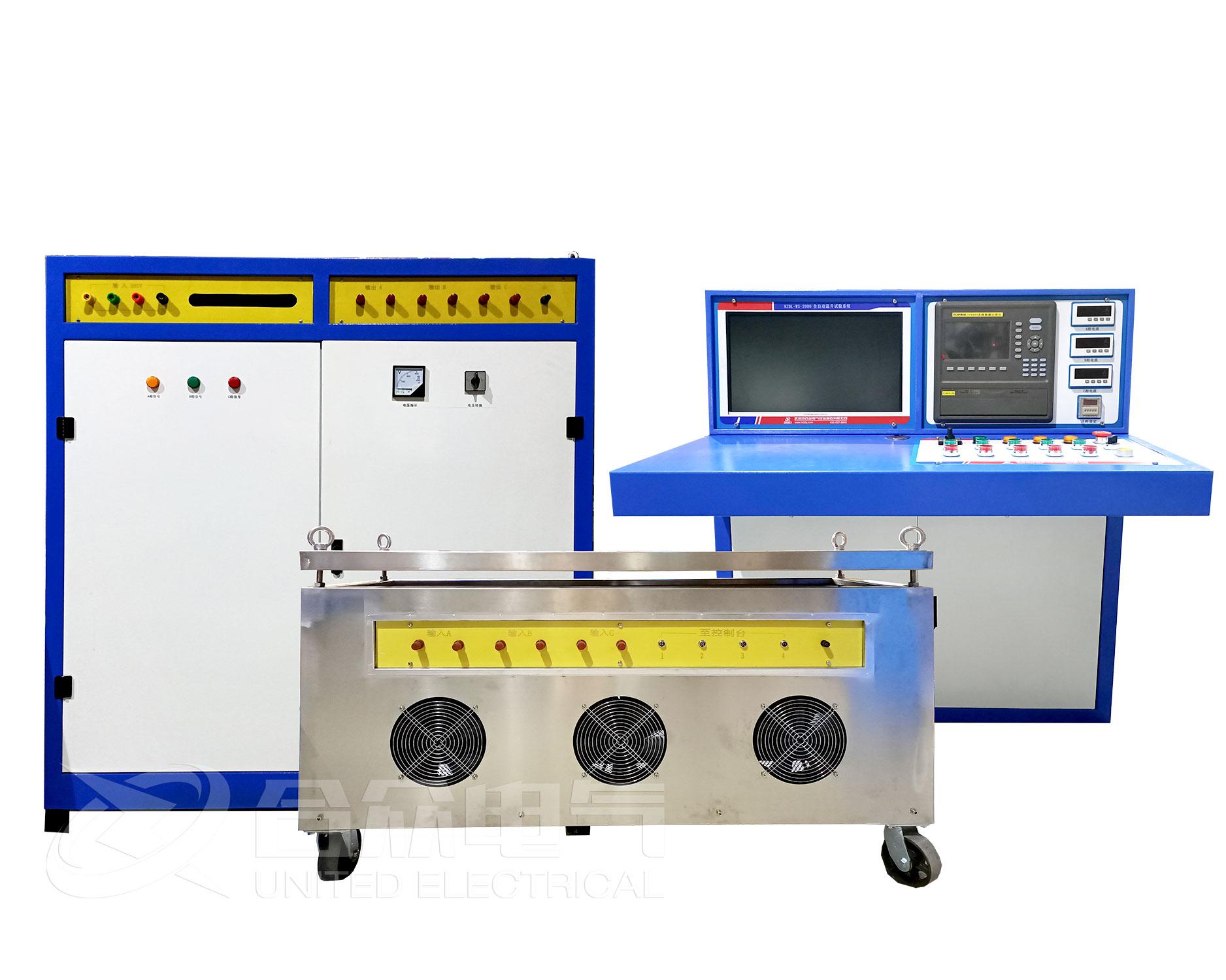 温升试验装置