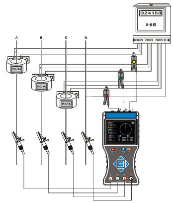 合众电气官网